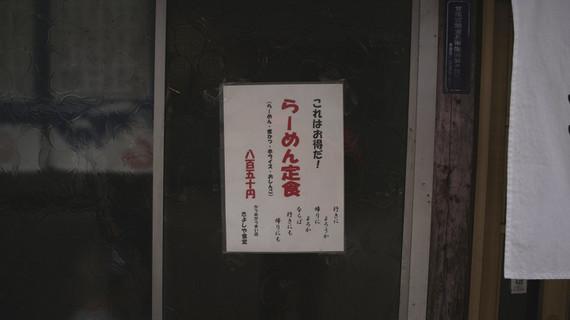 Dsc03413